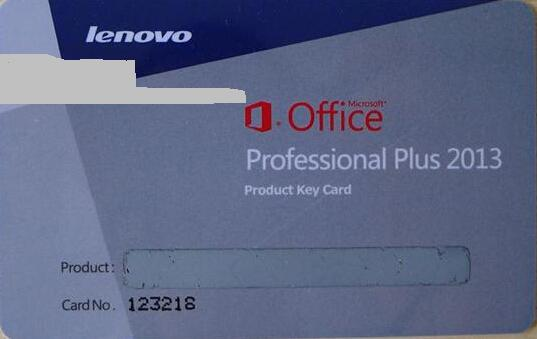 office professional plus 2013 product key download