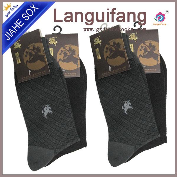 http://www.jiahesocks.en.alibaba.com/product/1035896682-218770679/Sock_company.html