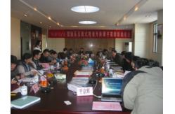 La Chine Plate-forme de travail en suspension exportateur
