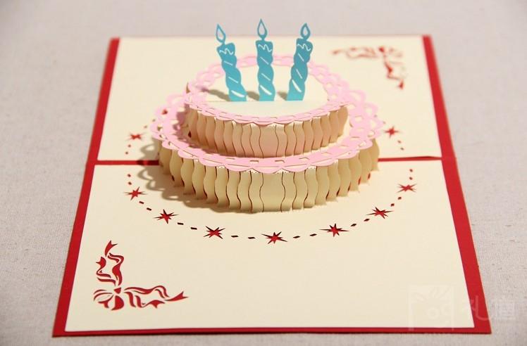 Как сделать 3d открытки на день рождения
